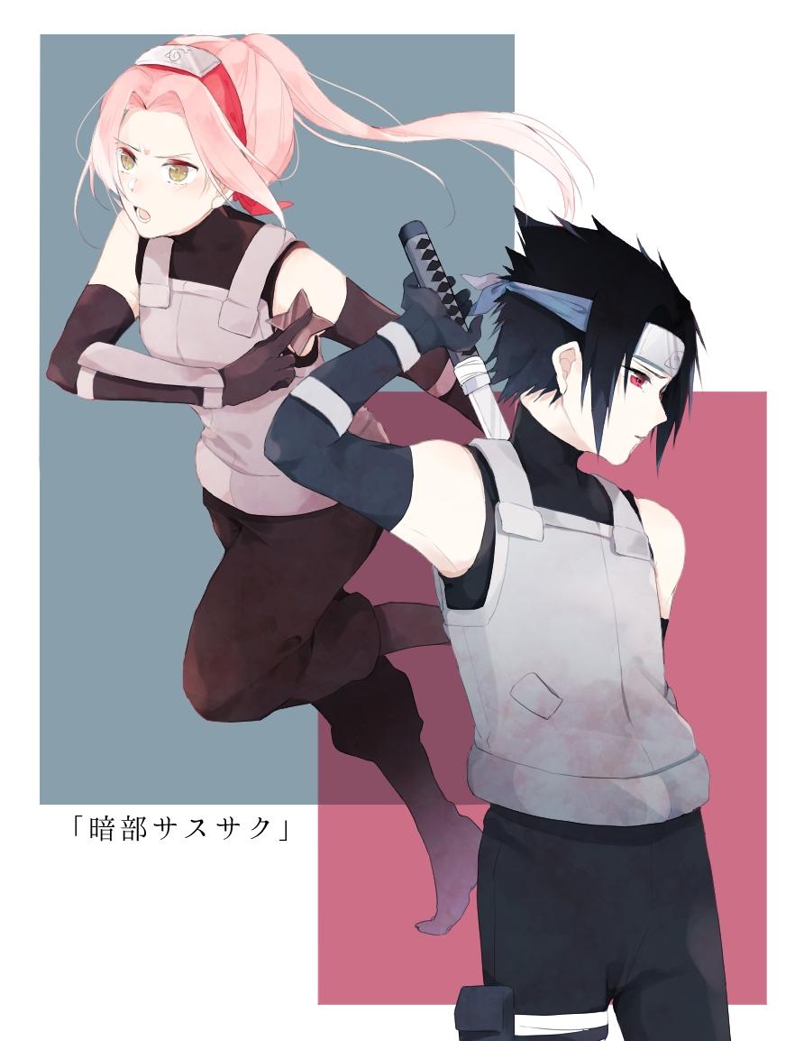 Sasuke in shippuden with sakura