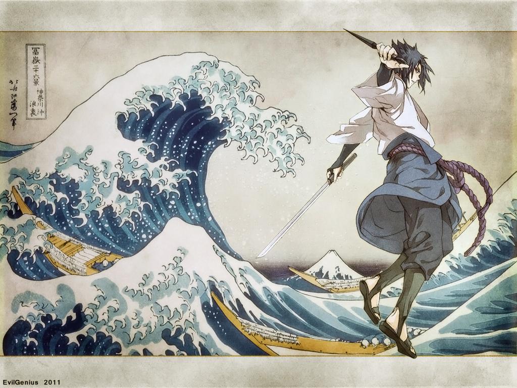 Sasuke waves cool