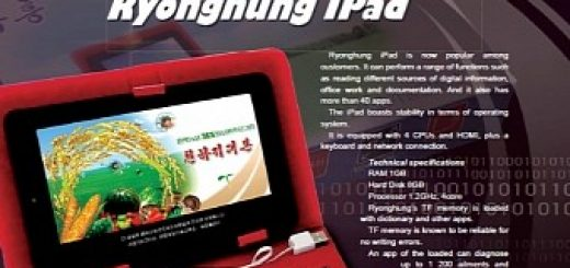 , North Korea Markets Its Latest Tablet Computer Carrying the iPad Retail Name