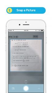 Nemonic scanner iphonex