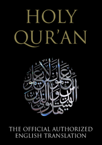 The Holy Quran Official Book Cover