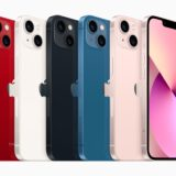 Tipster reiterates iphone 13 mini is the last iphone mini 534074 2